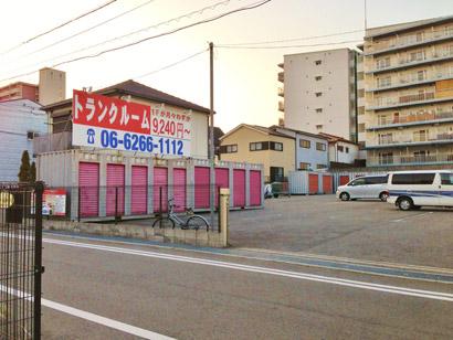 神戸長田店