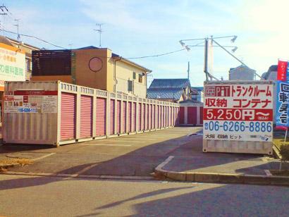 八尾スーパーセンター前店