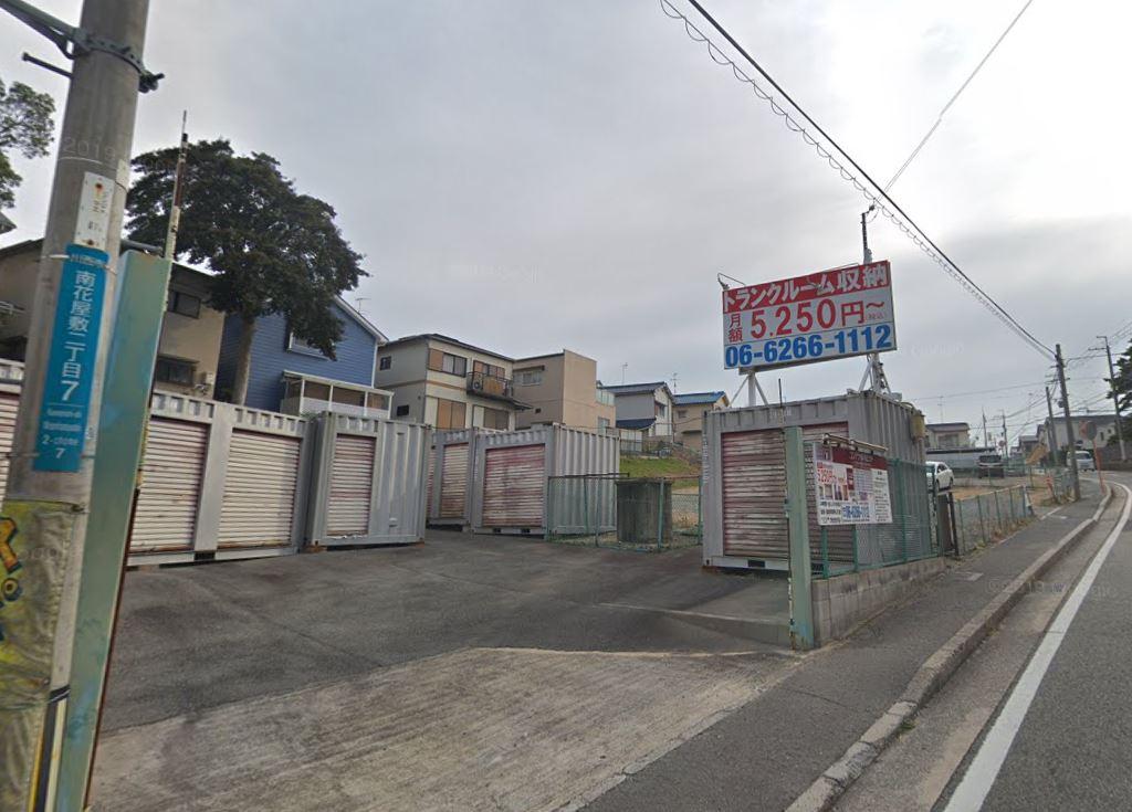 川西花屋敷店