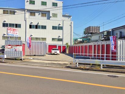 大東鶴見緑地店