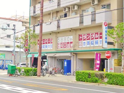 松屋町夕陽丘店
