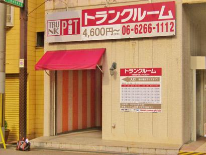 十三本町店
