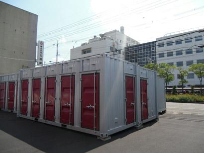 松原南新町店
