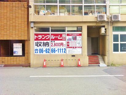 阿波座駅前店