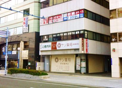 野田阪神駅前店