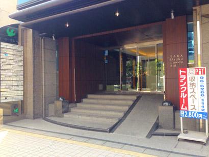 中崎町北店