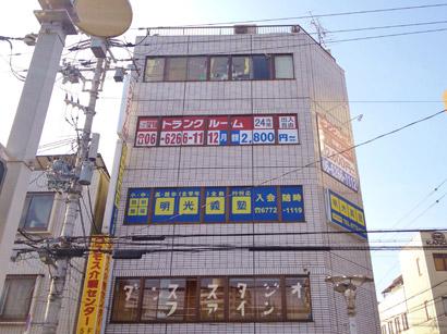 天王寺区役所前店