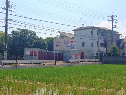 伊丹寺本店