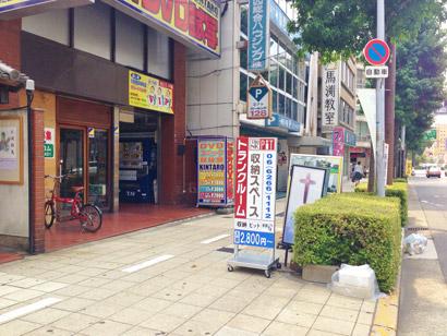上本町駅前店