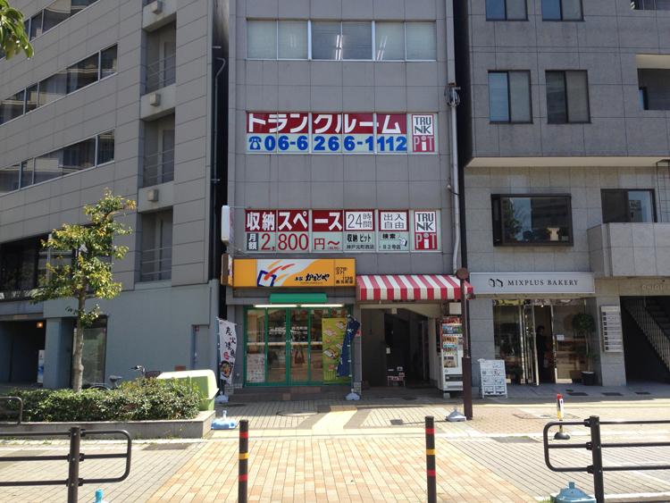 神戸元町西店