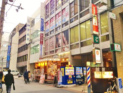 御堂筋本町駅前店