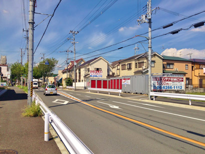 富田林中野店