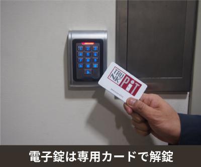 堺筋本町東店