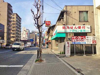 都島駅前店