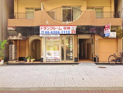 西本町阿波座店