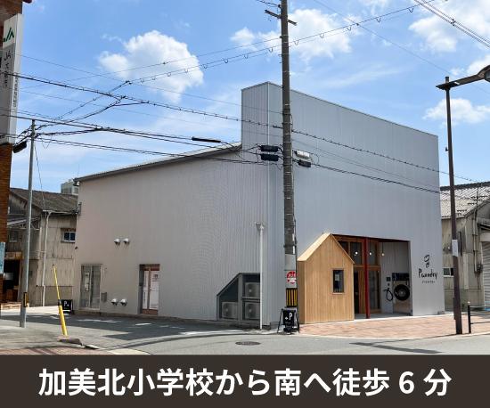 平野加美正覚寺店