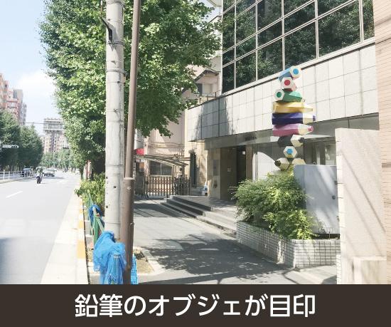 文京本駒込駅前店