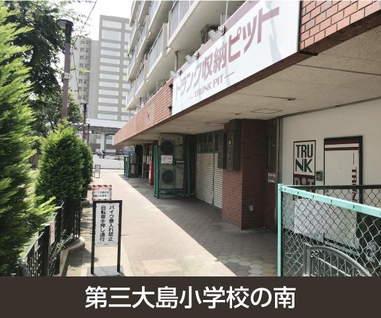 東大島駅前店