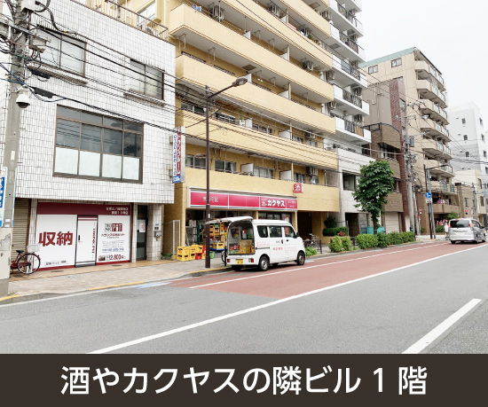 台東三ノ輪駅南店