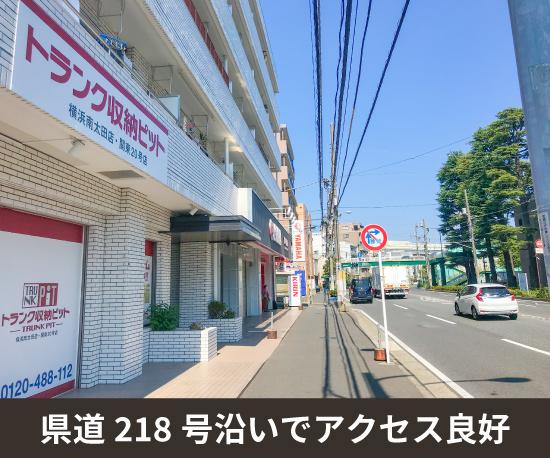 横浜南太田店
