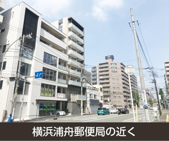 横浜阪東橋駅南店