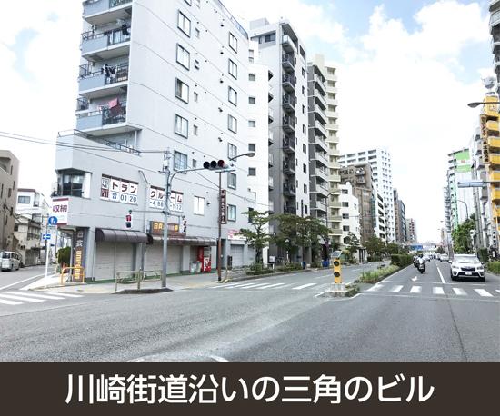 板橋大山駅南店