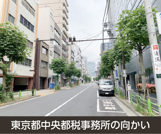 八丁堀駅南店
