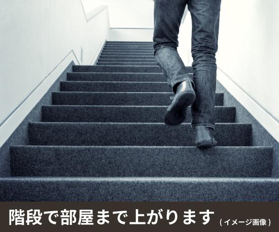 川崎鷺沼駅前店