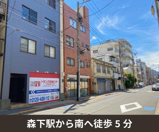 江東清澄白河駅北店