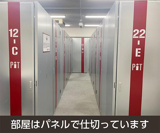 豊島西巣鴨2丁目店