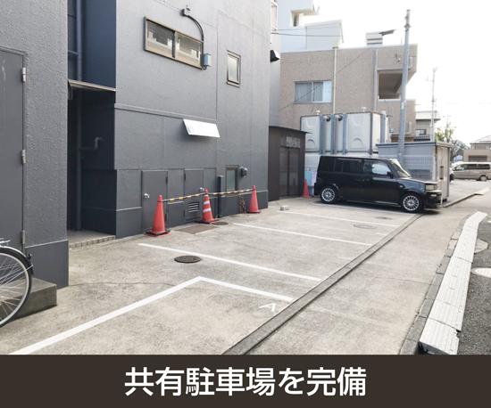 足立竹ノ塚店
