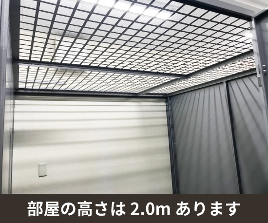 墨田石原3丁目店