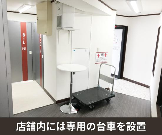 渋谷北参道駅南店