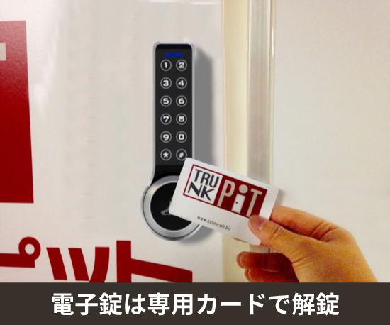 江戸川中葛西2丁目店