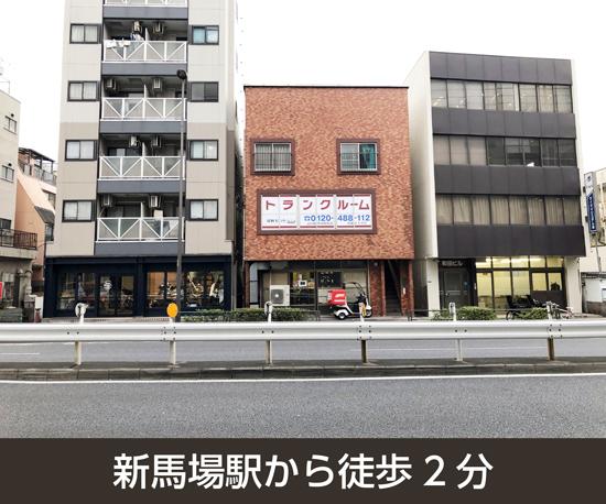 品川新馬場駅前店