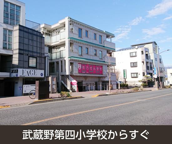 武蔵野吉祥寺北町店