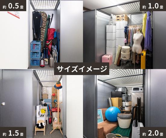 中野新井薬師前店パートⅡ