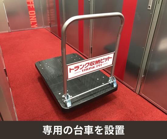中野新井薬師前店パートⅢ