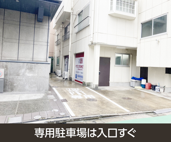 東品川台場店パートⅡ