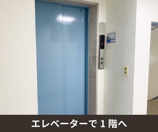 千葉市川国府台駅前店