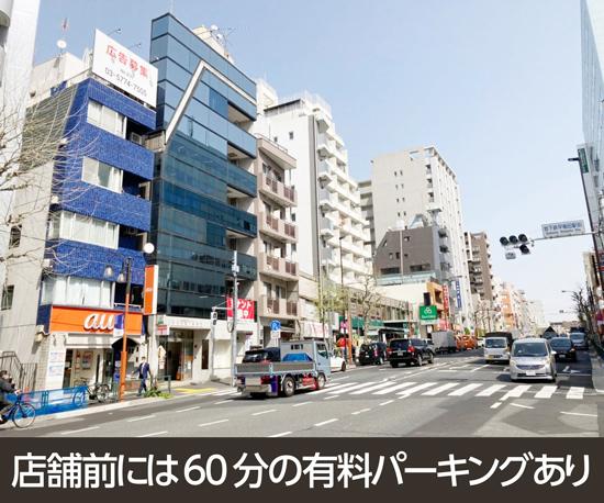 新宿東京メトロ早稲田駅前店