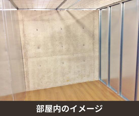 渋谷笹塚駅前店