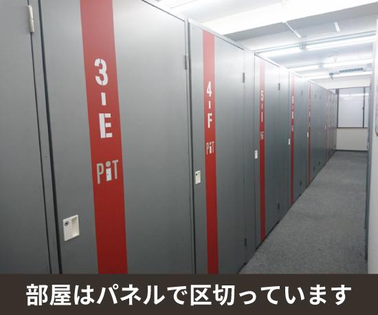 富士見台駅南店