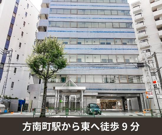 中野南台3丁目店