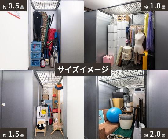 江戸川大杉5丁目店
