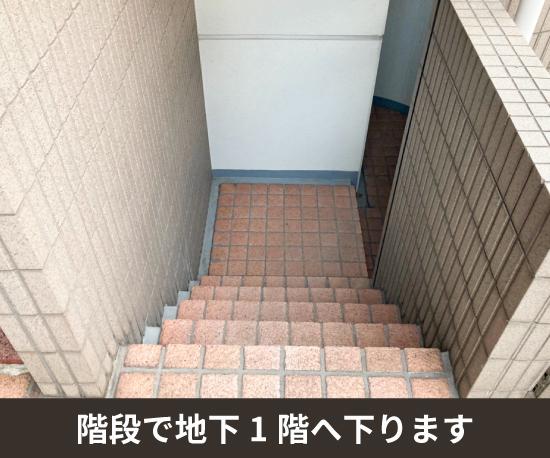 田端4丁目店
