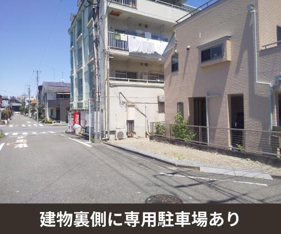 八王子上野町店