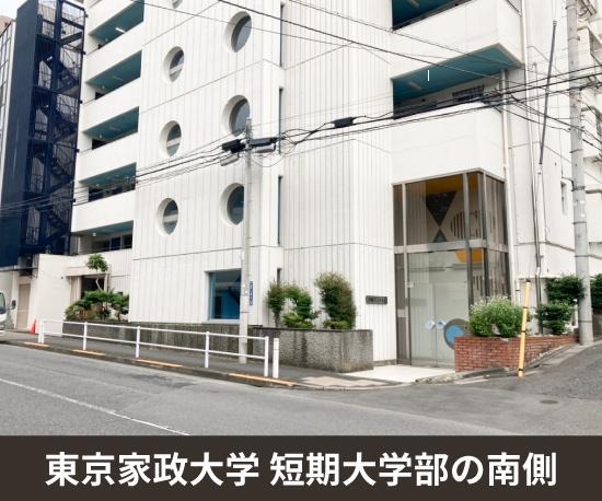 板橋加賀1丁目店