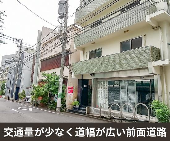 渋谷代官山店
