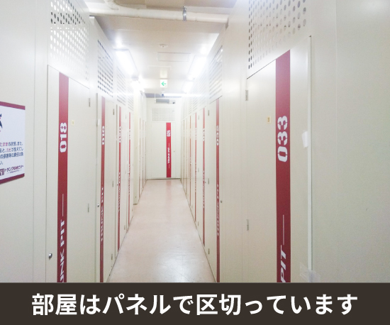 豊島南長崎5丁目店